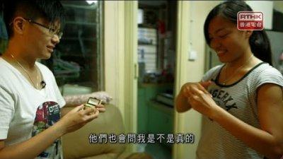 《視點31》同志婚權 (RTHK31:22/7/2014)